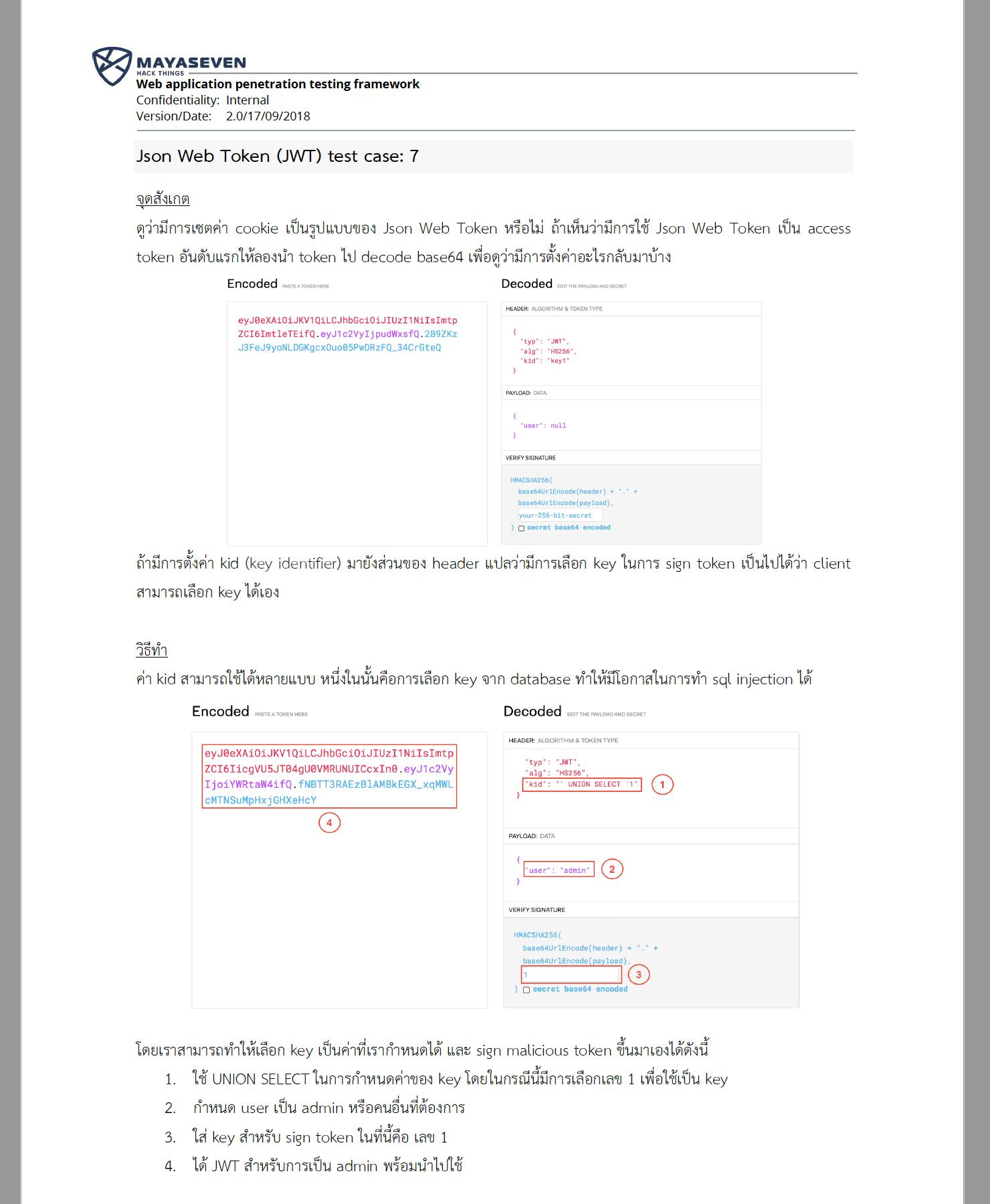 ตัวอย่าง test case ของ MAYASEVEN's penetration testing framework ในการหาช่องโหว่ของเว็บที่ใช้ JWT อย่างไม่ปลอดภัย